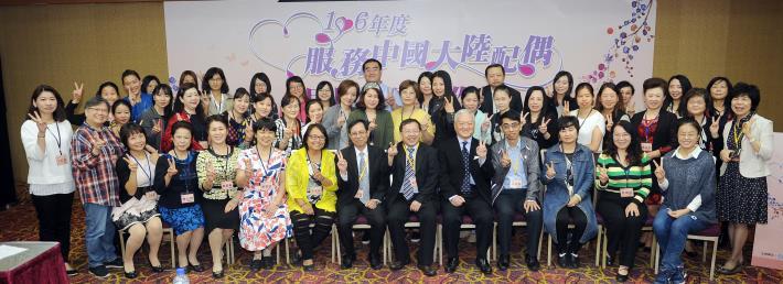106年度服務中國大陸配偶民間團體工作坊_04
