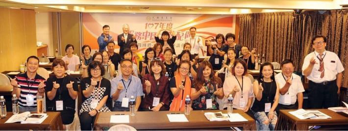 107年服務中國大陸配偶民間團體工作坊及座談會4