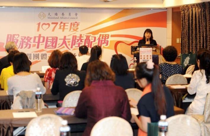 107年服務中國大陸配偶民間團體工作坊及座談會5