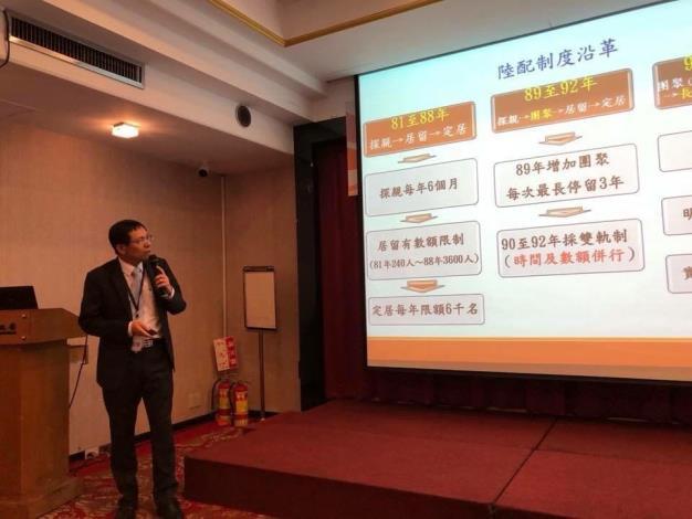 陸委會於高雄舉辦「107年服務中國大陸配偶民間團體工作坊及座談會」系列活動2