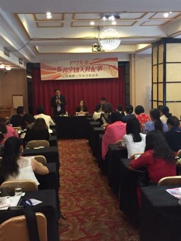 陸委會於高雄舉辦「107年服務中國大陸配偶民間團體工作坊及座談會」系列活動3
