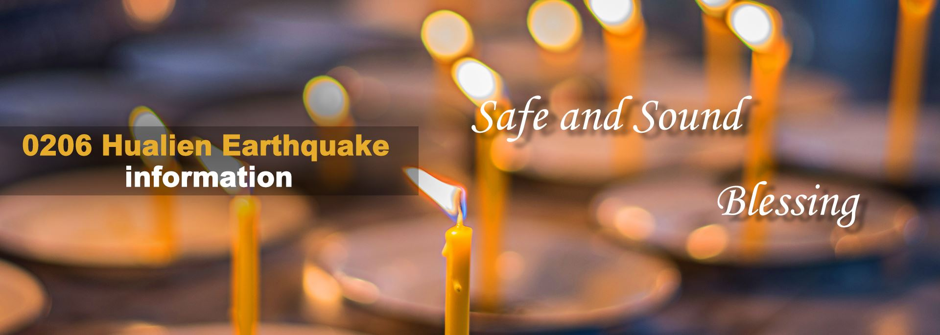 0206 Hualien Earthquake information