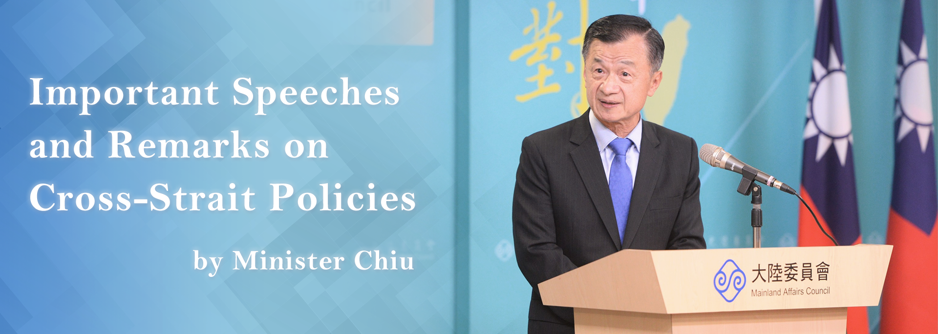 Minister Chiu's March 18 Remarks to the Press