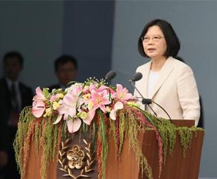 President Tsai's Remarks