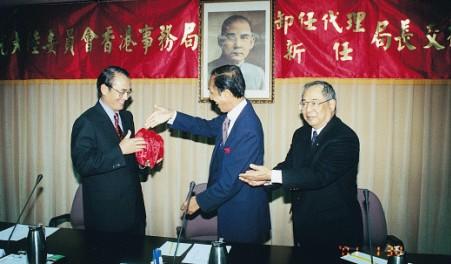 本會香港事務局卸新任局長交接暨宣誓典禮