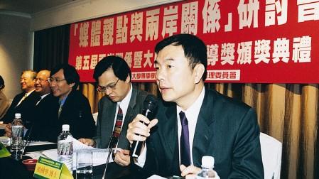 陳副主委明通(右二)主持「第五屆兩岸關係暨大陸新聞報導獎」頒獎典禮暨研討會