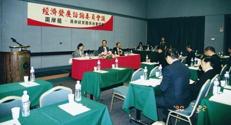 蔡主任委員英文(左一)參加「經濟發展諮詢委員會議」兩岸組第一次分組討論