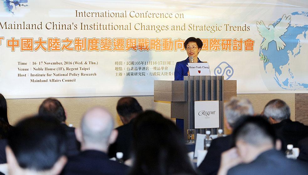 中國大陸之制度變遷與戰略動向_pic1