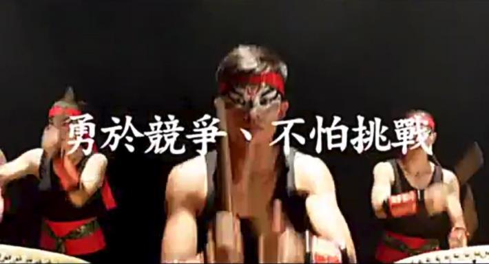「生為臺灣」宣導影片60秒