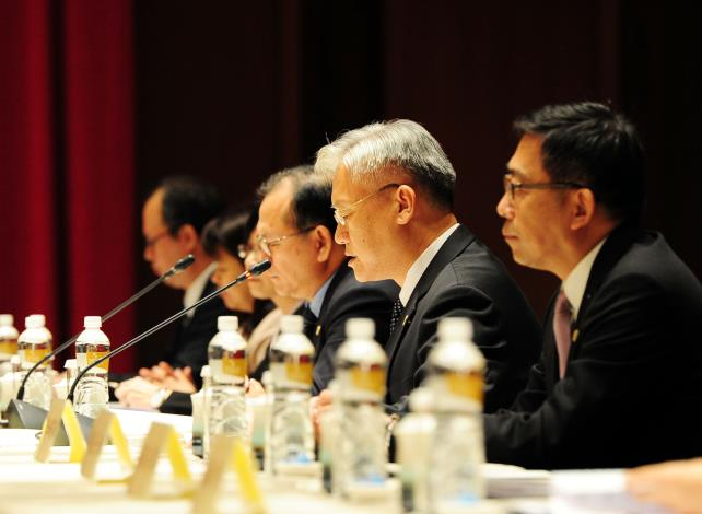 第三次兩岸事務首長會議