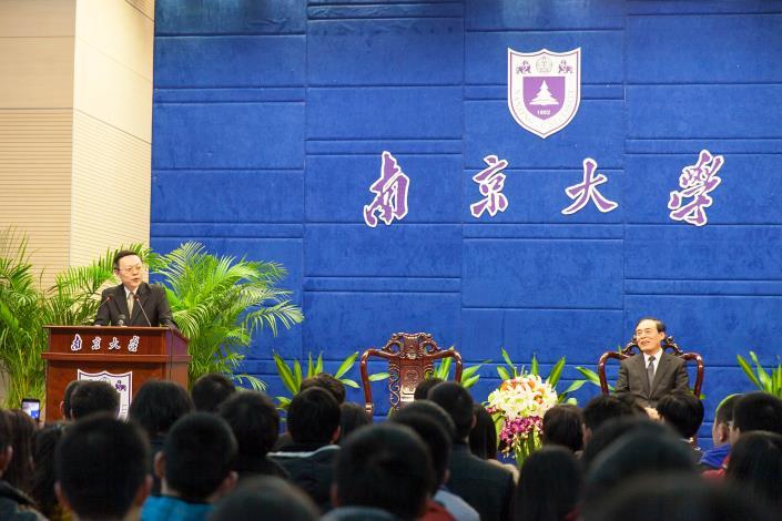王主任委員郁琦南京大學演講