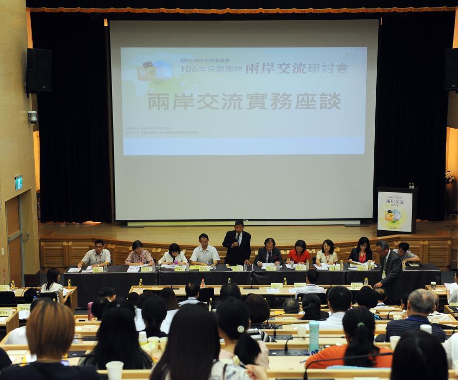 林正義副主委主持兩岸交流實務座談,教育部、文化部、衛福部、內政部移民署及交通部觀光局等共同參與。