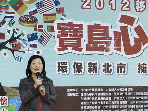 法政處吳處長出席「2012移民節『寶島心家園』」活動