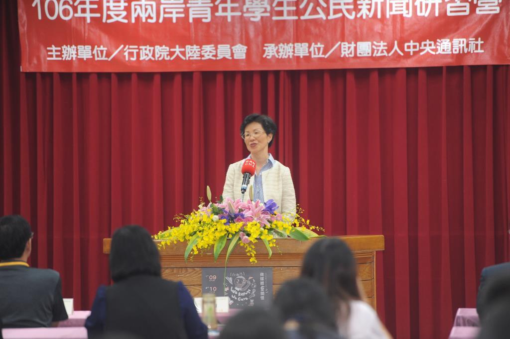 106年9月27日張主委小月於開幕式活動致詞。