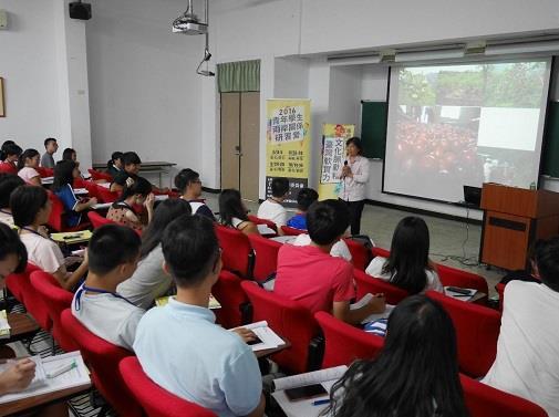 青年學生兩岸關係研習營p3