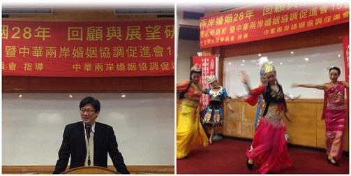 本會法政處魯專門委員出席中華兩岸婚姻協調促進會15週年慶活動,表達本會對於兩岸婚姻之重視,也與陸配同歡,歡慶母親節。